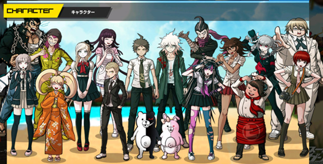 Danganronpa-2-Goodbye-Despair